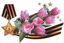 Травня день перемоги 9 травня день